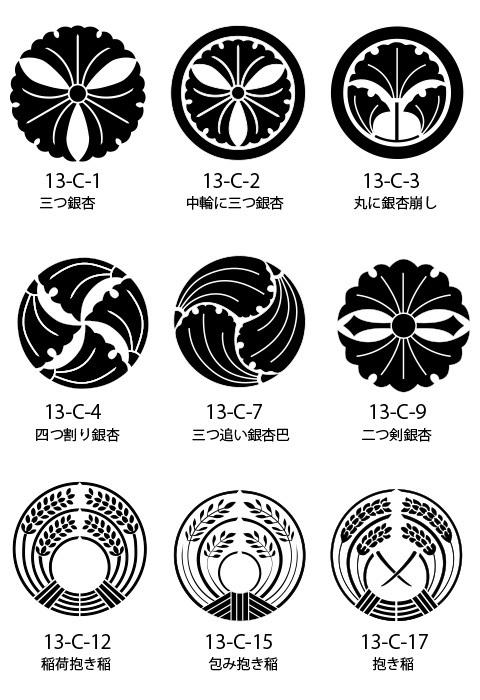 13-CC.jpg