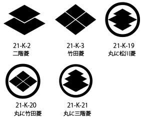 21-k菱紋.jpg