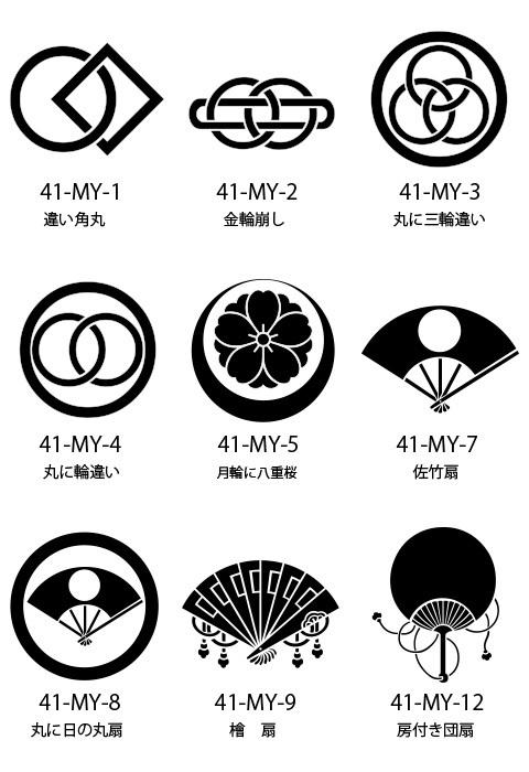 41-MYMY.jpg