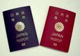 パスポート-2.jpg