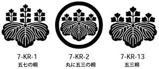 桐紋.jpg