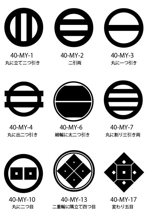 40-MYMY.jpg