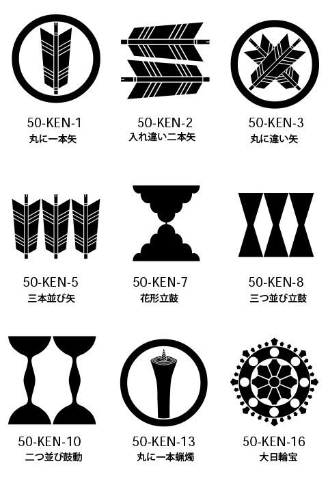 50-KENKEN.jpg