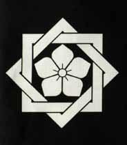 坂本竜馬ー組み合い角に桔梗.jpg