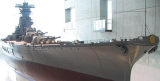 戦艦大和の船首に家紋