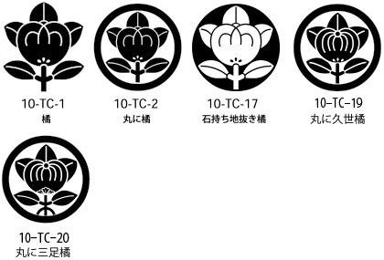 橘紋.jpg
