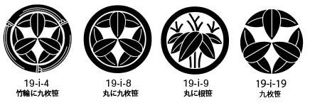 笹紋の一例-2.jpg
