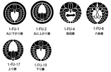藤紋.jpg